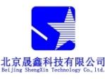 北京晟鑫科技有限公司(办文网文、ICP证、软著、游戏版号 全