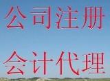 合肥信捷财务咨询有限公司