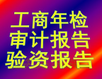 安诚财务(合肥分公司)