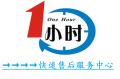 温州鹿城区家政清洗公司 装潢清洗 租房大扫除 价格低快速上门