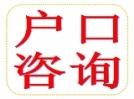 四川筑鑫商务信息咨询有限公司