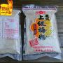 台湾桥南行品牌加盟 食品伴手礼 诚招全国合作伙伴