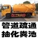 北京六合盛世管道工程有限公司