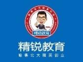上海中小學輔導機構