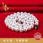 NYMPH珍珠饰品招商加盟