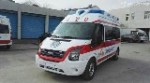 宁波医疗救援服务公司