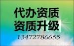 上海贯驭企业管理咨询有限公司