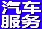 广西玉林汽车上牌过户年审委托书违章服务