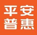 平安普惠天津分公司