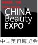 上海美博会