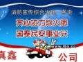 上海杨浦区酒店油烟机清洗 油烟管道清洗