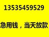 广州敏涵投资咨询有限公司