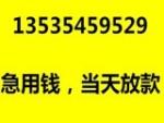 广州百万投资咨询有限公司