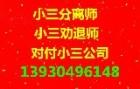 鑫顺国际要账公司