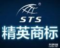 深圳市精英商标事务所
