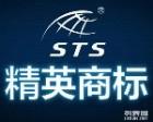 深圳市精英商标事务所(精英知识产权)