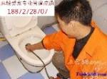 麻城爱家保洁管道疏通服务公司