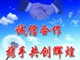 武汉小额贷款公司