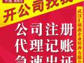 武汉汇创鑫企业管理有限公司