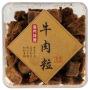 ito夹心饼_批发采购_价格_图片_列表网