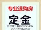 深圳市合创网络科技有限公司