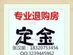 深圳市传邦美伦商务有限公司