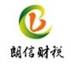 天津朗信财务咨询