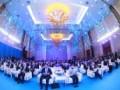 2022北京石油展