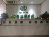 尚赫集团-健康沙龙