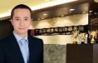 广州专业律师