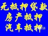 广州市联融投资咨询有限公司