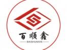 深圳市百顺鑫投资咨询有限公司