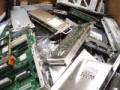 雄安贵金属废料回收公司