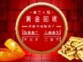 重慶匯金坊