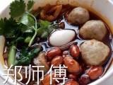 中华面食一绝手撕面条手撕牛肉面