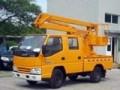 中建锦程机械设备(重庆)有限公司