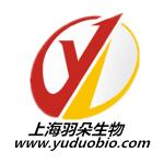 上海羽朵生物科技有限公司