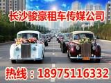 骏豪租车传媒