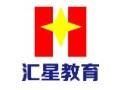杭州电脑培训学校