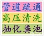 苏州立通市政工程有限公司