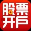 武汉期货开户,商品期货股指期货,长江期货公司专业指导
