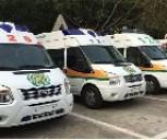 康达医疗救护有限公司