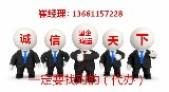 国企鸿运(北京)商业服务有限公司