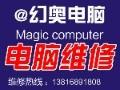 上海孔名计算机科技有限公司