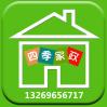 北京四季家家政信息咨询服务有限公司