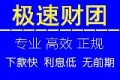 重庆零首付购房 重庆零首付购车可要钱不要车