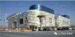 兰州新区奥特莱斯国际商业广场(新区总店)