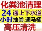 张家港顺通管道工程有限公司