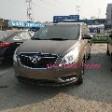 杭州国聚汽车服务有限公司