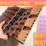 成都生态木厂家四川PVC扣板护墙板批发